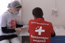 В Дагестане украинские переселенцы прошли медицинское обследование