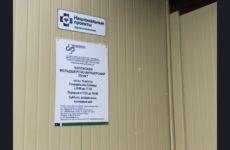 Три ФАПа открыли в Краснозерском районе Новосибирской области