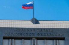 На развитие здравоохранения за 5 лет потрачено на 393 млрд рублей меньше запланированного