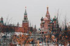 Пандемия в России пошла на спад