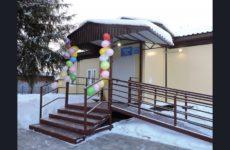 В Новосибирской области открыли очередной фельдшерско-акушерский пункт