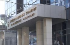 Глава Следственного комитета поручил разобраться с проверкой нападения на врача в Сибири