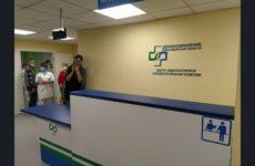 Еще один центр амбулаторной онкологической помощи открыт в Новосибирской области