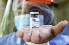 Третьей российской вакциной будут прививаться весной