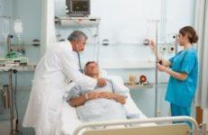 Москва получит от правительства 4,68 млрд рублей для оплаты медпомощи иногородним в 2020 году