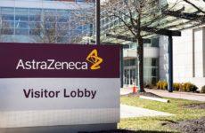 Американцы засомневались в эффективности AstraZeneca