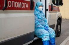 Украина бьет рекорды смертности по COVID-19
