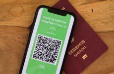 Ковид-паспорта откроют двери театров, стадионов и ночных клубов