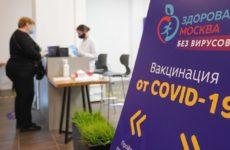 Вакцинация от коронавируса на дому начинается в Москве