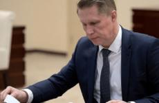 Озвучены приоритетные задачи российского здравоохранения