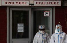 В 5 российских регионах почти победили коронавирус