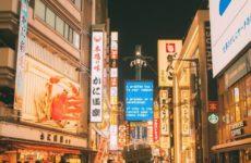 Японские врачи призывают отменить Олимпиаду