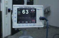 Российские медики обнаружили у пациента «каменное» сердце