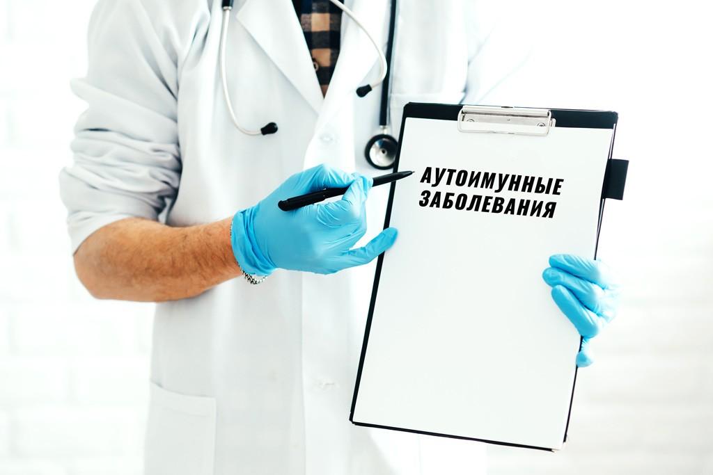 COVID-19 и аутоиммунные заболевания, Здоровье и современная медицина